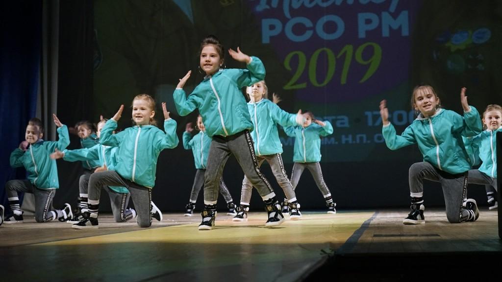 b Танцуют все  b   где в Саранске можно   научиться танцевать    fds