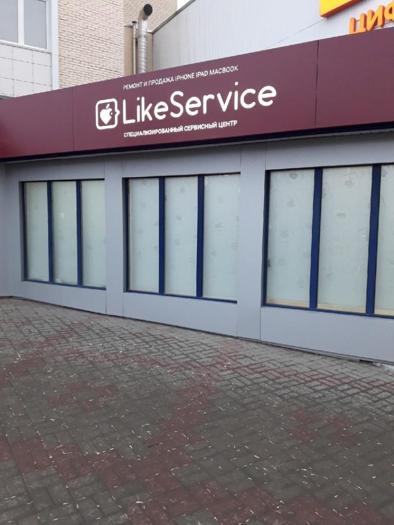 b Топ 9 сервисов города  b   где можно   починить смартфон    like