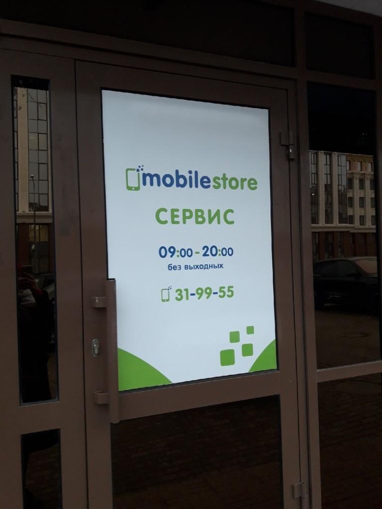 b Топ 9 сервисов города  b   где можно   починить смартфон    ms