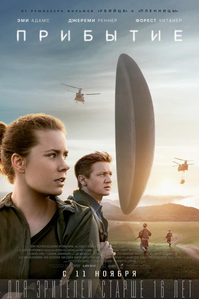 Что смотреть в мае  не Мстители  не в кинотеатре  не один раз 78796