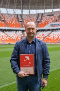 Итоги года  награждение и фотоотчёт mordovia-arena