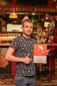 Итоги года  награждение и фотоотчёт harats-pub2