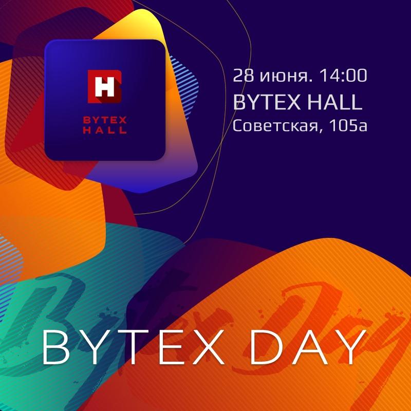 Все занятия    на ближайшие выходные bytex