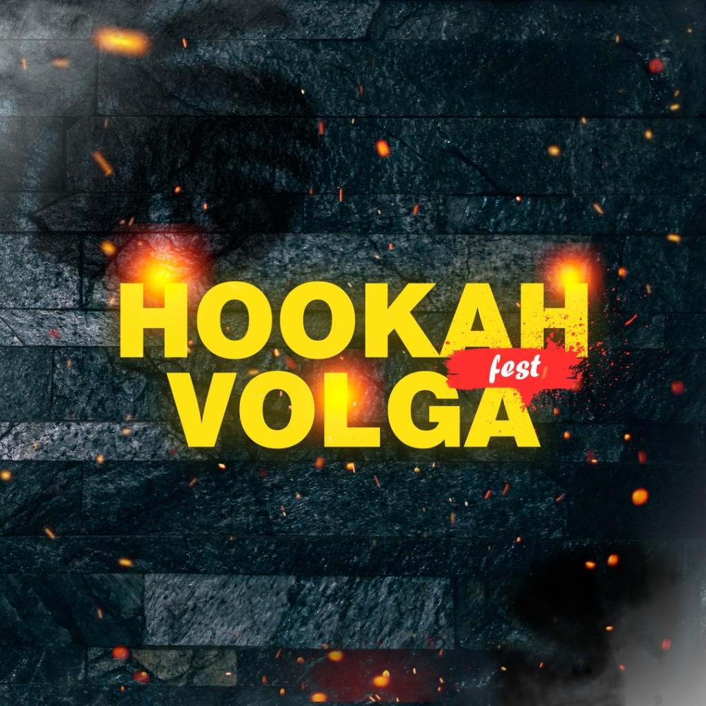 kazan_hookahvolga