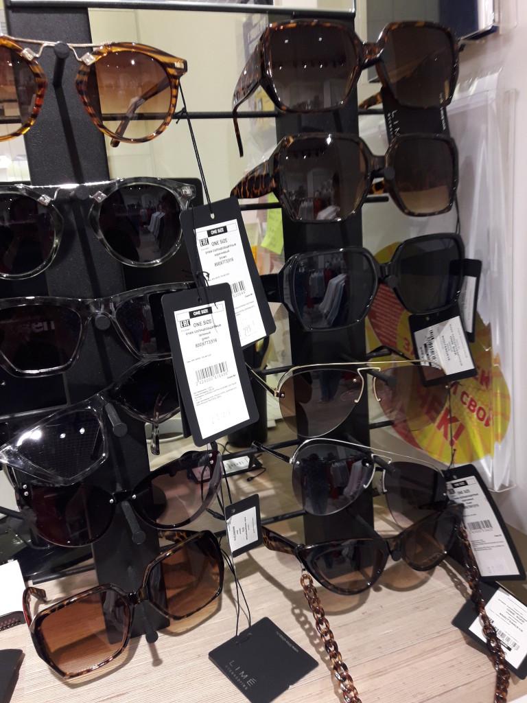 Солнцезащитные очки  где купить и что продают в салонах города lime