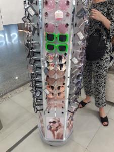Солнцезащитные очки  где купить и что продают в салонах города marmalato