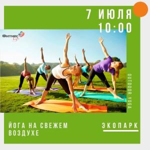 Все занятия    на ближайшие выходные trenirovka2