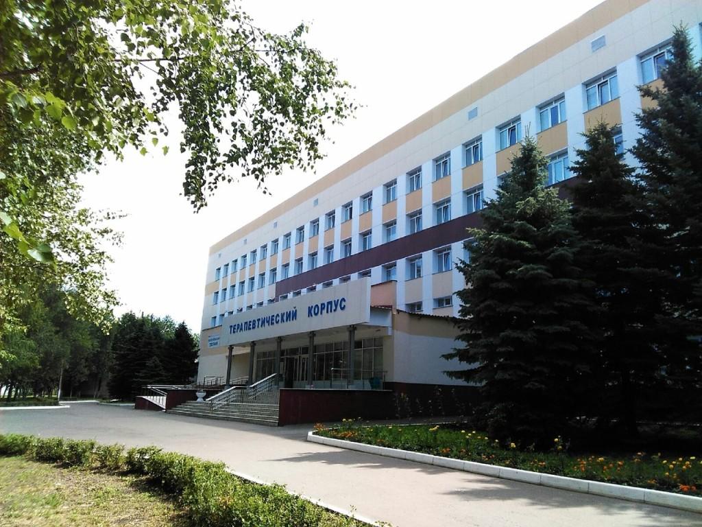 Цена медицины  где в Саранске можно сделать МРТ berezina