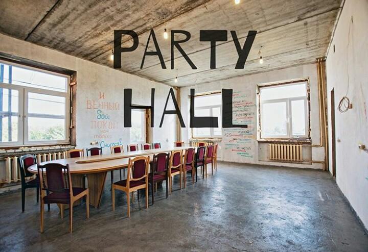 Открытия   июля    parti