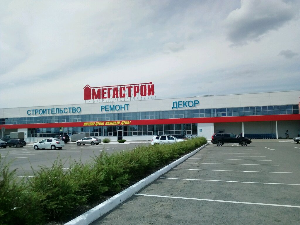 Дорогие мои кирпичи  оцениваем 8 строительных магазинов megastroy