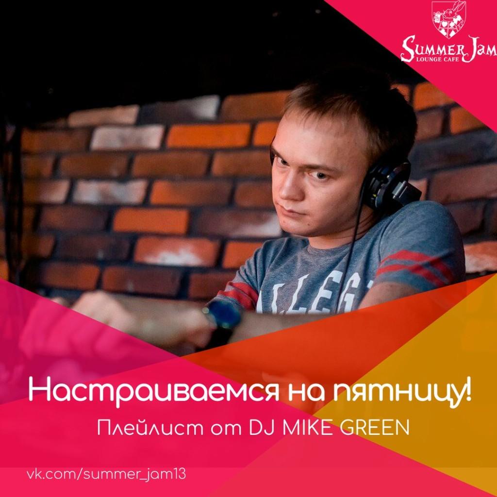 dj-mike-green