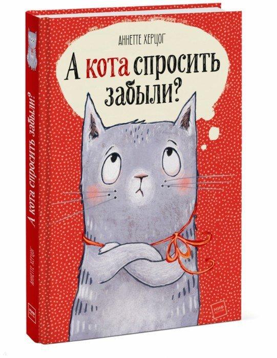 b 10 детских книг  b   чтобы продлить лето kot