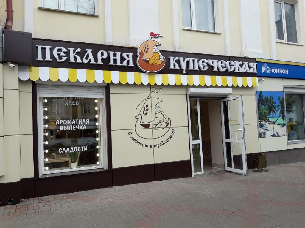 Открытия   августа    kupecheskaya
