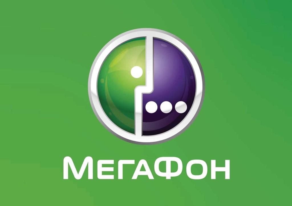 b Топ 10 провайдеров  b  в Саранске megafon-brand-guidelines-1