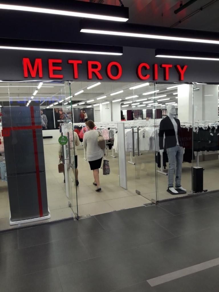Открытия   августа    metro