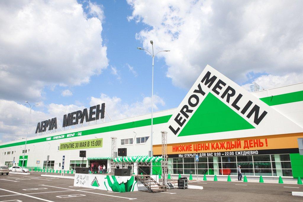 Дорогие мои кирпичи  оцениваем 8 строительных магазинов lerua-merlen
