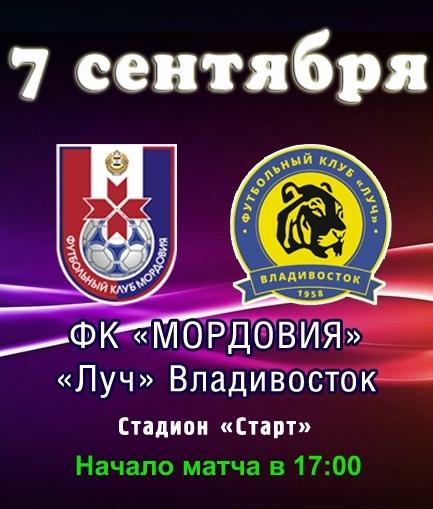 Все занятия    на ближайшие выходные match_start