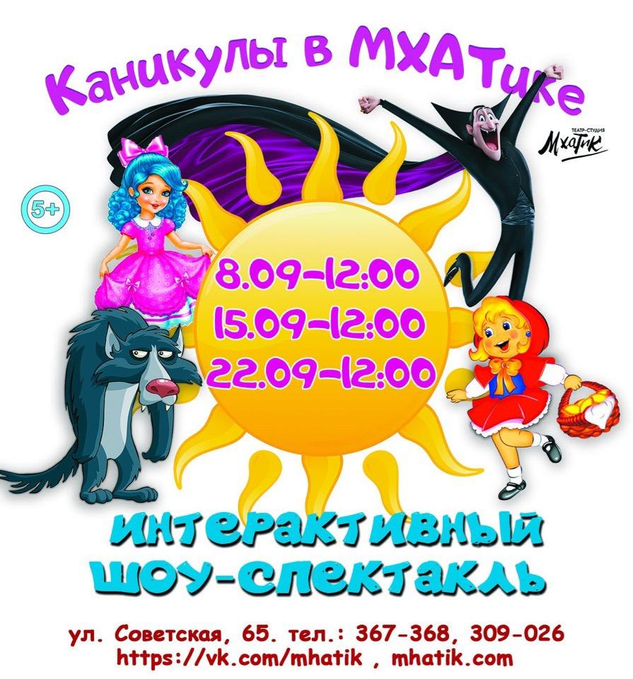 Все занятия    на ближайшие выходные mhatik_3