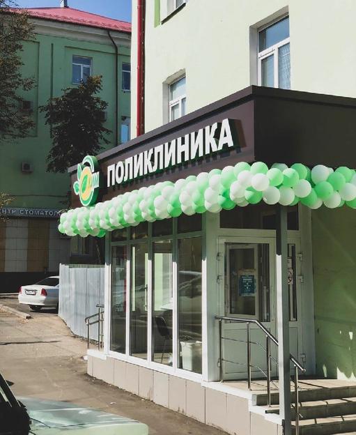 Открытия   сентября    otkrytiya-sentyabr-2019 (4)