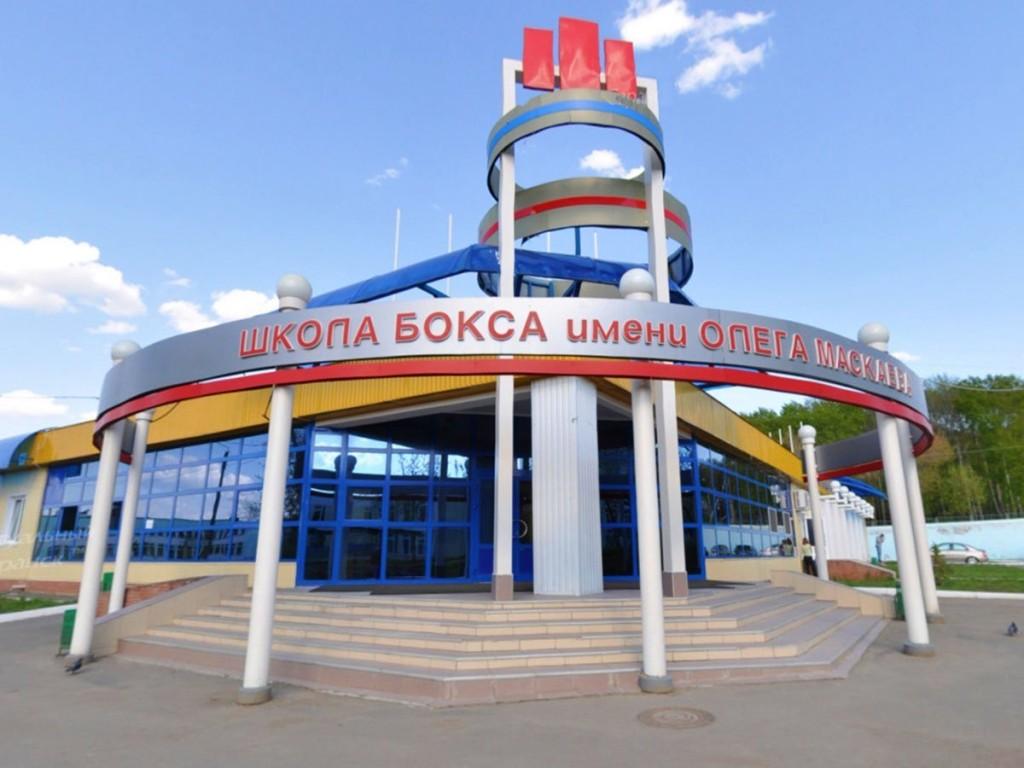 Где вырастить чемпиона  10 лучших спортивных школ города shkola-boksa-maskaeva