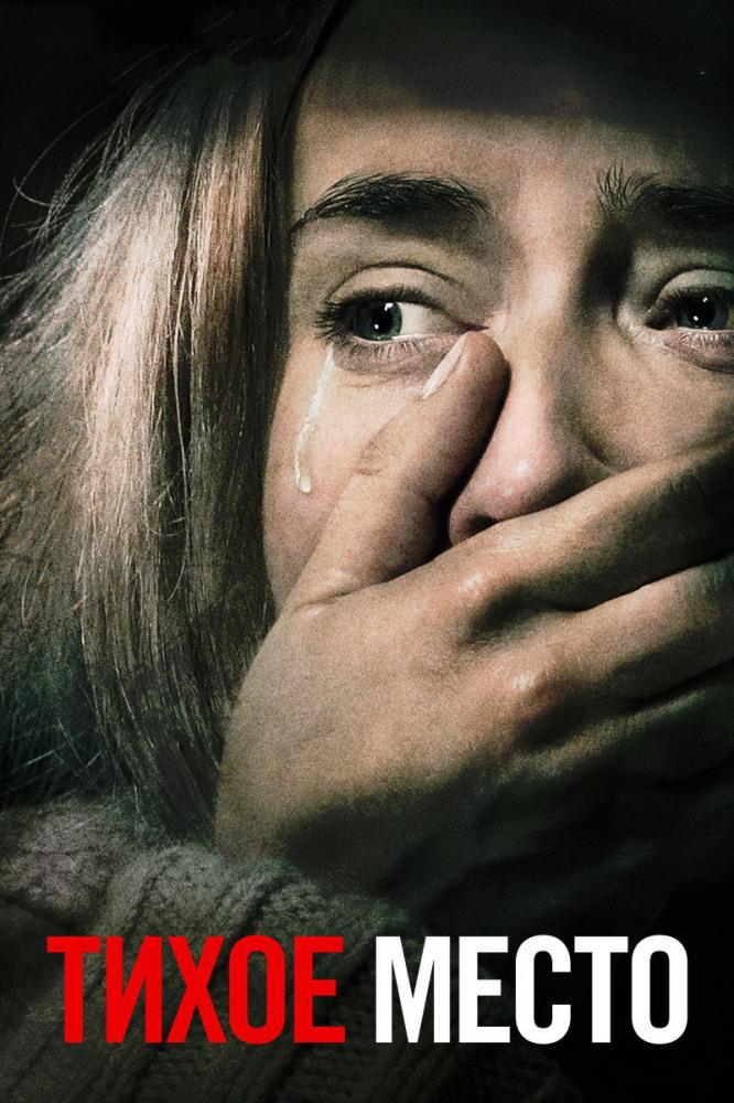 Скорсезе  Спилберг и Красински  10 фильмов по советам стендап комика film