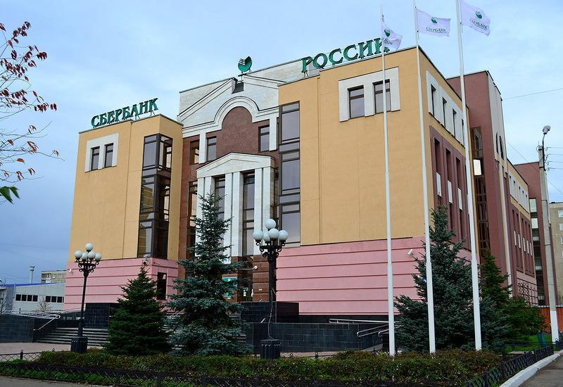 Экономный гид  5 мест в Саранске  где можно потратить бонусы  Спасибо  sberbank