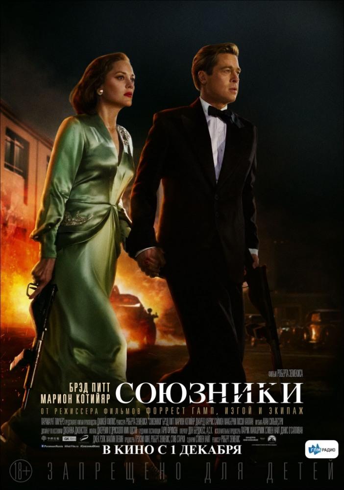 Скорсезе  Спилберг и Красински  10 фильмов по советам стендап комика film8