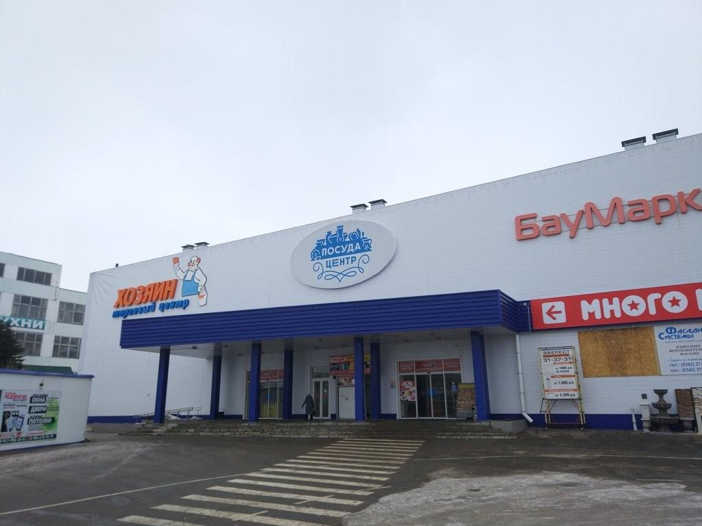 Экономный гид  5 мест в Саранске  где можно потратить бонусы  Спасибо  posuda-centr