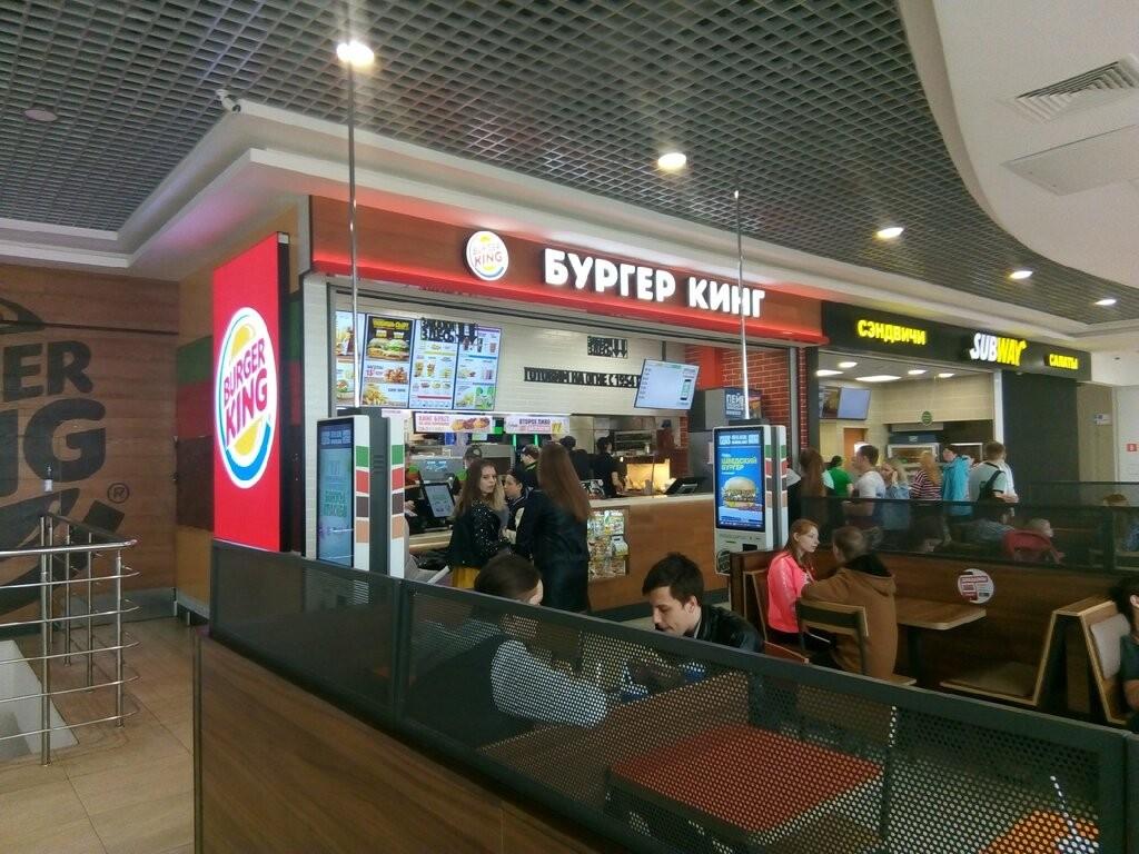 Экономный гид  5 мест в Саранске  где можно потратить бонусы  Спасибо  burger-king