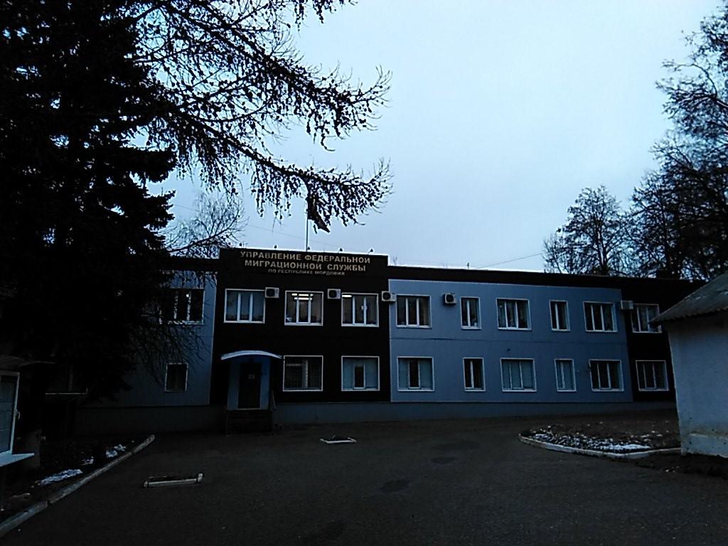 migracionnaya-sluzhba