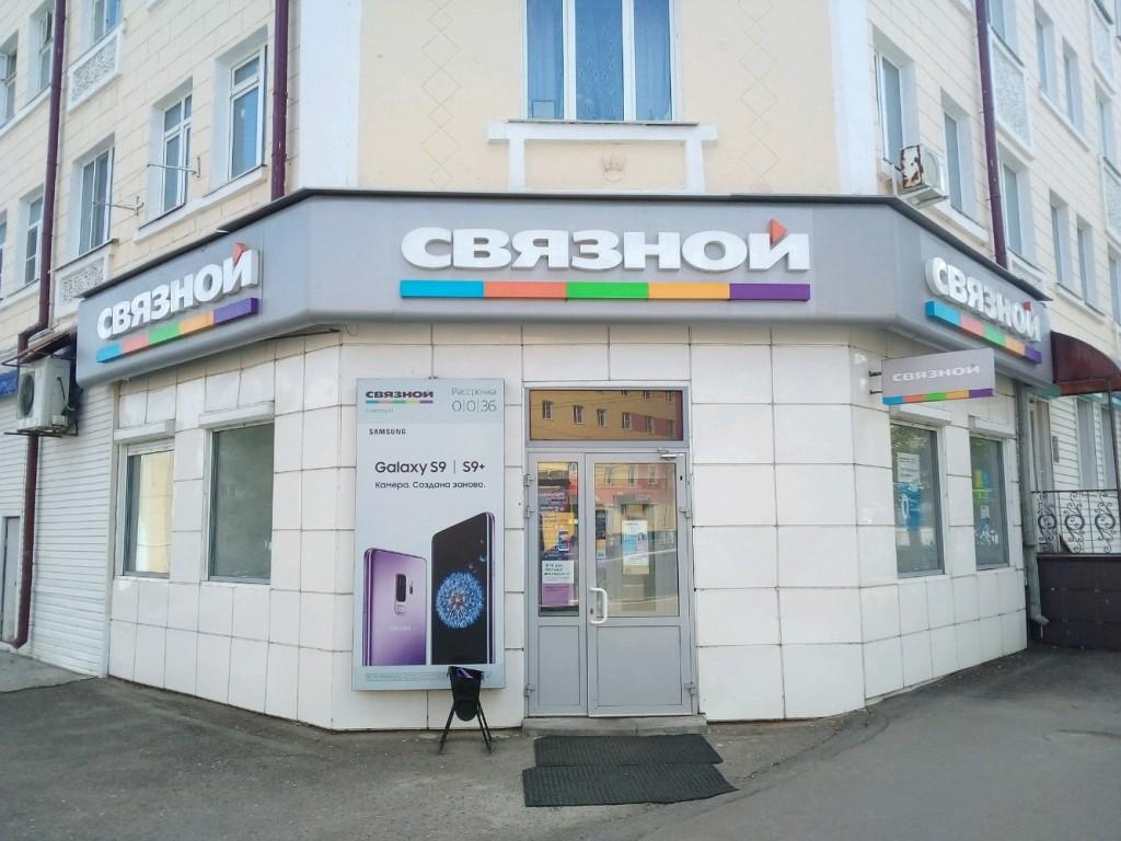 Экономный гид  5 мест в Саранске  где можно потратить бонусы  Спасибо  svyaznoy