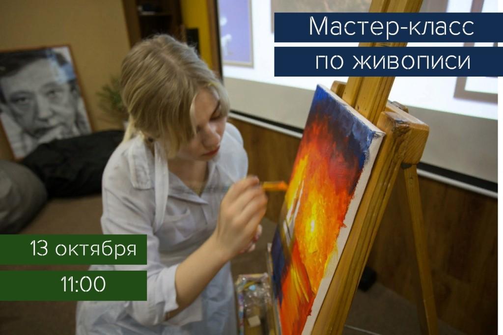 Все занятия    на ближайшие выходные kubikrubikova