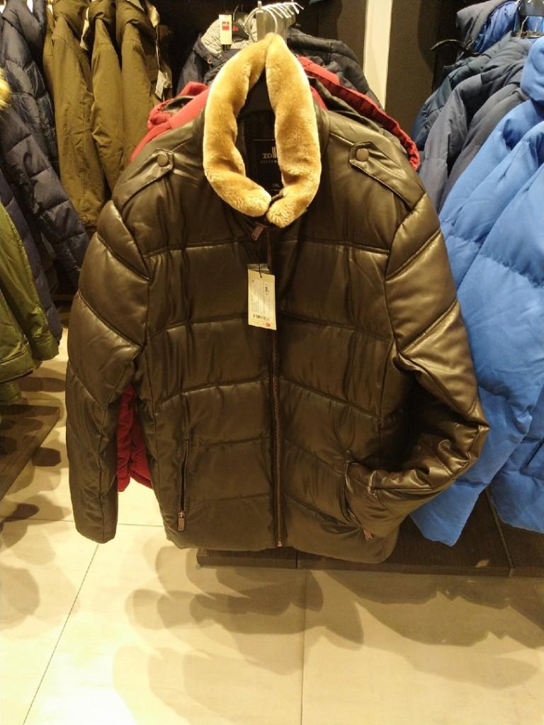 Заверните парочку с утиным пухом  где в Саранске купить зимний пуховик 28