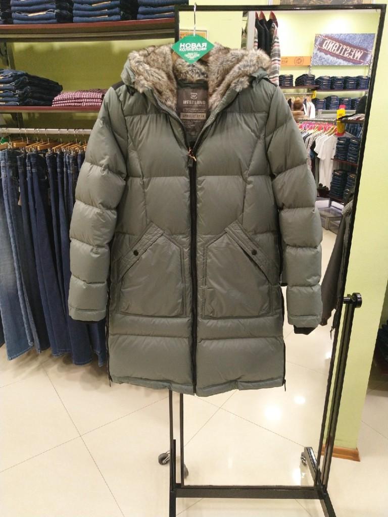 Заверните парочку с утиным пухом  где в Саранске купить зимний пуховик 3