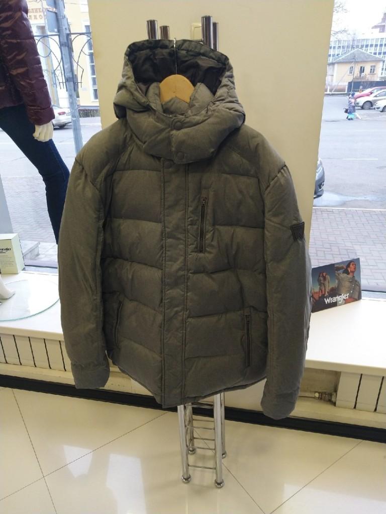 Заверните парочку с утиным пухом  где в Саранске купить зимний пуховик 6