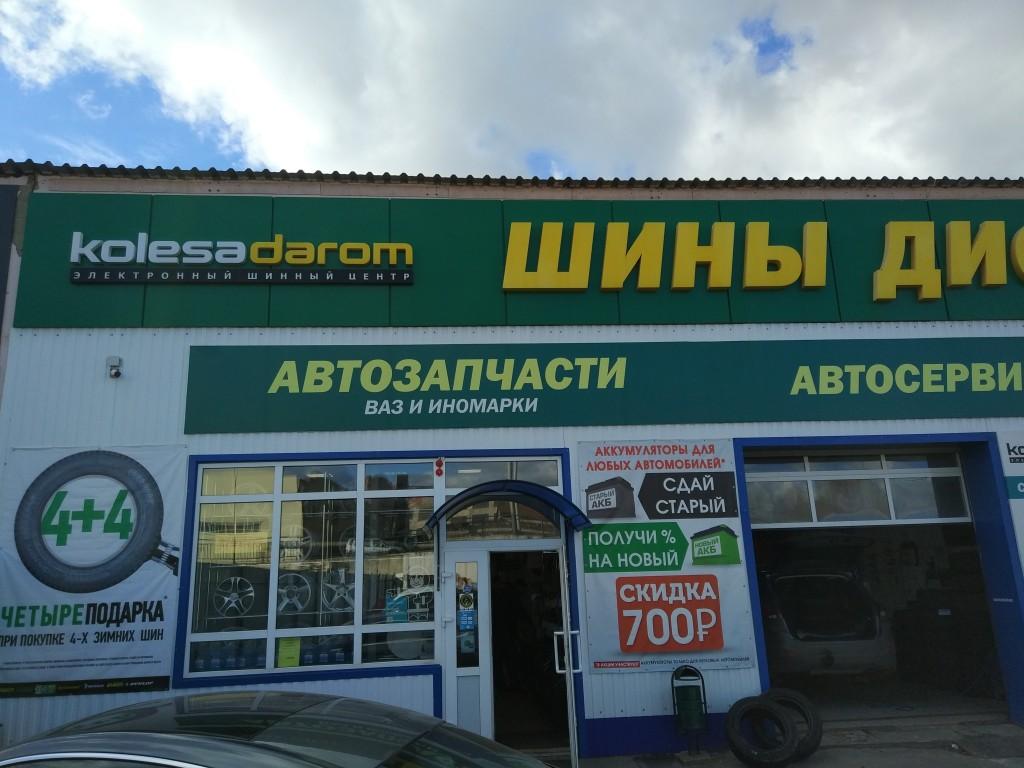 Время переобуться  top 10 шиномонтажей города kolesa-darom