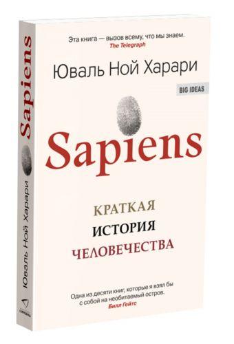 Читаем в ноябре про старых богов  Пеннивайза и  b другое фэнтези в духе  Игры престолов   b  sapiens