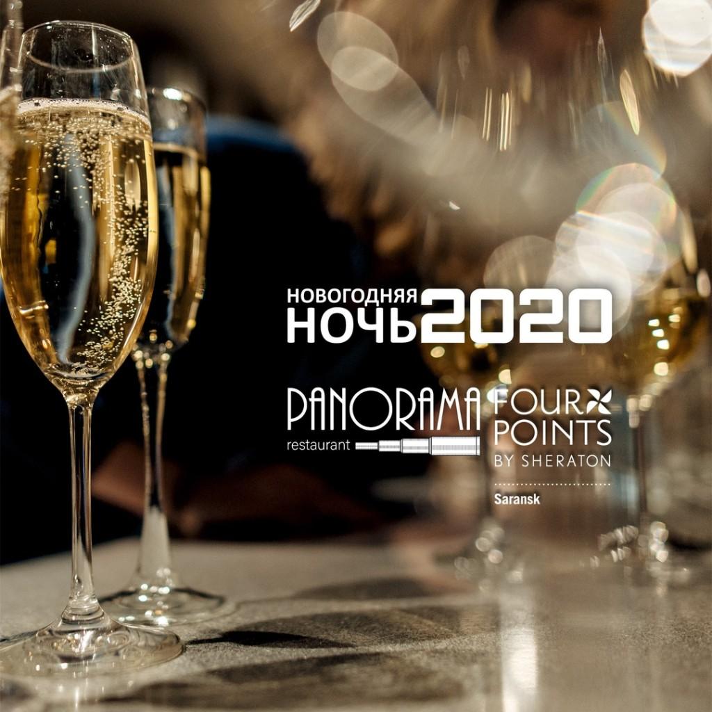 Неспящие в Саранске  10 мест  где можно встретить 2020 год vX6vJz8qOOs