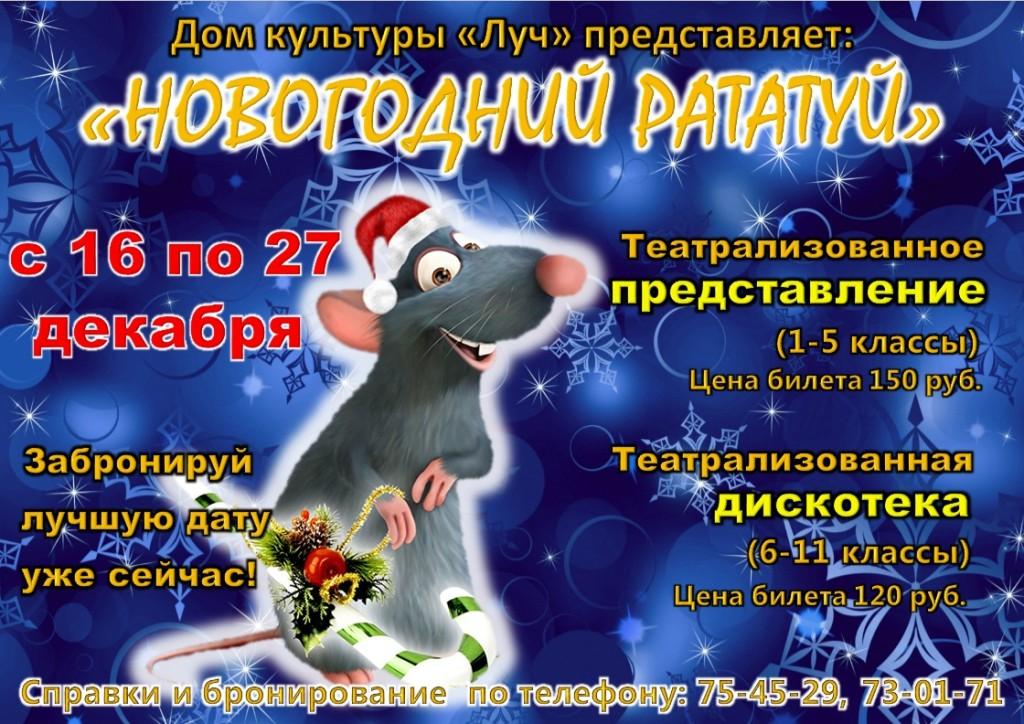 Елочка  гори  топ 12 новогодних елок для детей dk-luch