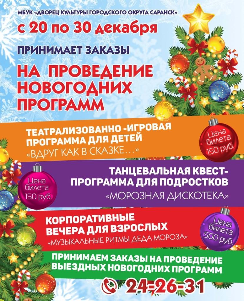 Елочка  гори  топ 12 новогодних елок для детей dvorec-kultury
